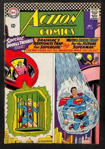 Action Comics #339 (1966)