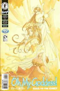 Oh My Goddess! Part VIII #6 VF/NM; Dark Horse | save on shipping - details insid