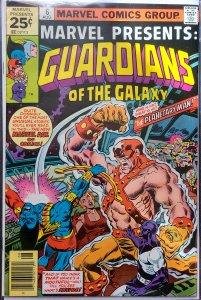 Marvel Presents #6 (1976)