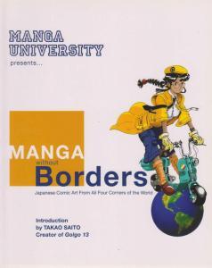 Manga University Presents Manga Without Borders TPB #1 VF/NM; Japanime   save on