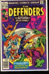 The Defenders #58 (1978)