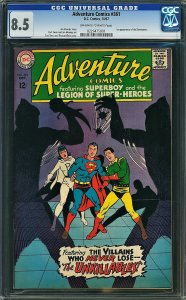 Adventure Comics #361 (DC, 1967) 1st app. Of the Dominators