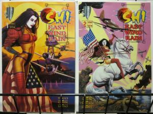 SHI EAST WIND RAIN (1997 CRUSADE) 1-2THE SET!