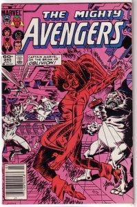 Avengers   vol. 1   #245 VG Stern/Milgrom, Dire Wraiths, Captain Marvel
