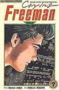 Crying Freeman Part 2 #7 VG; Viz   low grade comic - save on shipping - details