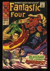 Fantastic Four #63 VG+ 4.5