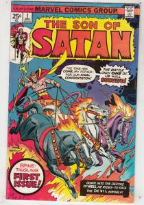 Son of Satan, The #1 (Dec-75) VF High-Grade Damion Hellstrom