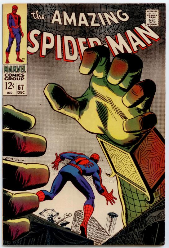 Amazing Spider-Man #67 Mysterio
