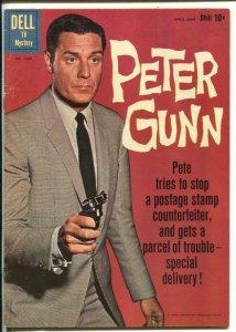 Peter Gunn-Four Color Comics #1087 1960-Dell-Craig Stevens TV series cover-VG+