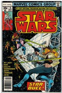 STAR WARS 15 VF Sept. 1978