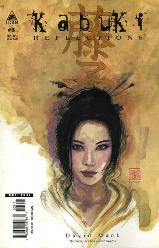 Kabuki Reflections #5 VF/NM Image - save on shipping - details inside