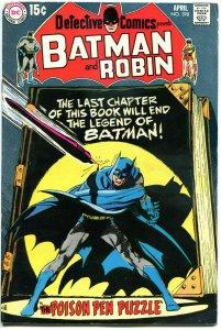 DETECTIVE COMICS #398, FN-, Batman, Caped Crusader, 1937 1970, more in store