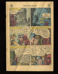 Detective Comics (1937) #191 Coverless Complete!