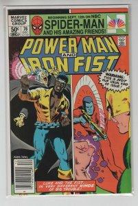 POWER MAN AND IRONFIST (1980 MARVEL) #76 VF+ A98553