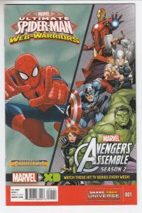 Ultimate Spider-man Web Warriors Unstamped NM- Halloween Comicfest 2015