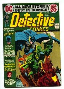 DETECTIVE COMICS #425 comic book 1972 BATMAN DC  FN