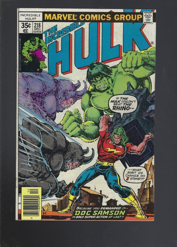 The Incredible Hulk #218 (1977)