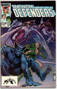 DEFENDERS #125, VF/NM, Valkyrie Angel Beast 1972 1983 Marvel