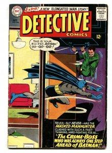 DETECTIVE COMICS #344-BATMAN-comic book-1965 VG