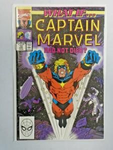What If #14 2nd Series Captain Marvel 8.0 VF (1990)