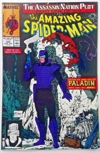 Amazing Spider-Man #320 ? High Grade, CGC Ready ? TODD McFARLANE ? Marvel '89