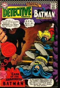 DETECTIVE COMICS #360-BATMAN AND ROBIN VG