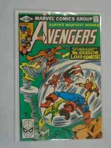 Avengers #207 Direct edition 8.5 VF+ (1981 1st Series)