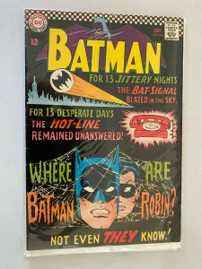 Batman #184 3.0 GD VG subscription fold (1966)