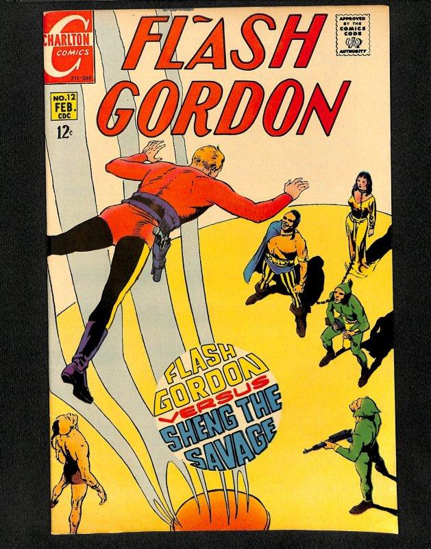 Flash Gordon #12 (1969)
