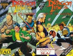 DRAGON LINES WAY OF THE WARRIOR (1993 EPIC)1-2 COMPLETE