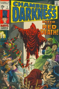 Chamber of Darkness #2 (ungraded) stock photo ID# B-10