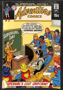 Adventure Comics #392 (1970)