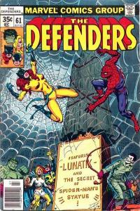 Defenders (1972 series) #61, VF+ (Stock photo)