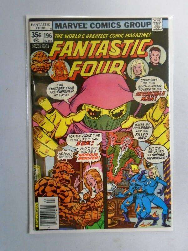 Fantastic Four (1st Series) #196, Newsstand Edition 4.0 (1978)