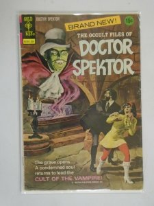 Occult Files of Doctor Spektor #1 4.0 VG (1973 Gold Key)