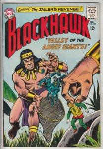Blackhawk #193 (Feb-64) VF/NM High-Grade Black Hawk, Chop Chop, Olaf, Pierre,...