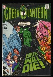 Green Lantern #75 VF+ 8.5 DC Comics