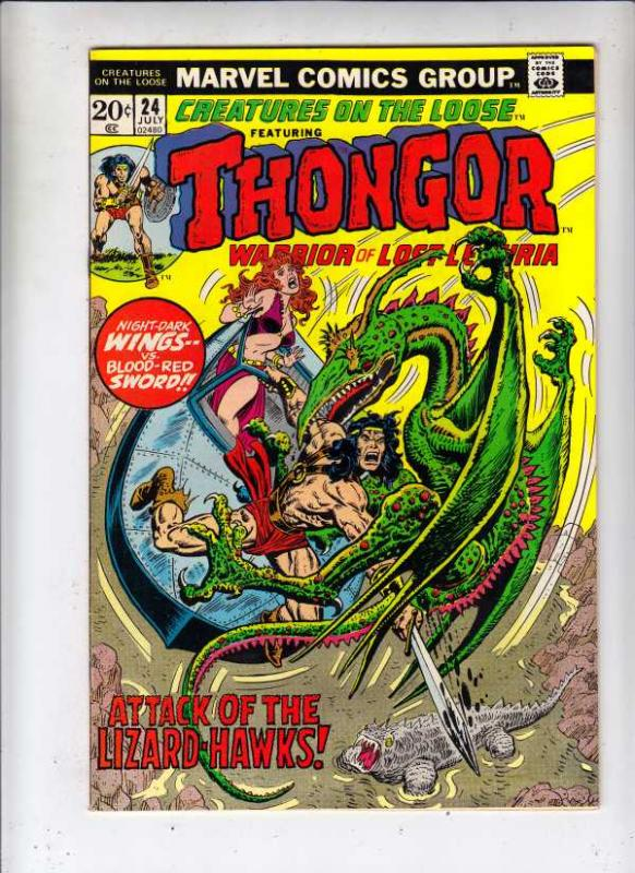 Creatures on the Loose #24 (Jul-73) NM Super-High-Grade King Kull