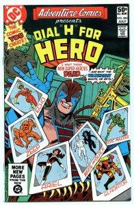 Adventure Comics 483 Jul 1981 NM- (9.2)