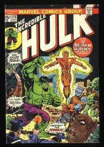Incredible Hulk (1968) #178 VG/FN 5.0 Marvel Comics