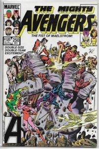 Avengers   vol. 1   #250 VF