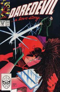Daredevil #255 FN; Marvel | save on shipping - details inside
