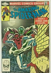 AMAZING SPIDER-MAN#231 FN/VF 1982 MARVEL BRONZE AGE COMICS