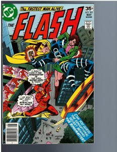 The Flash #261 (1978)