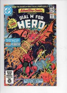 ADVENTURE COMICS #486, NM-, Dial H for Hero, Devil, 1938 1981, more in store