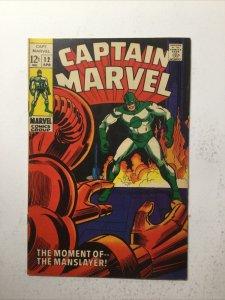 Captain Marvel 12 Very Fine vf 8.0 Marvel