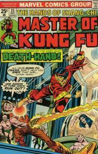 Master of Kung Fu #35 FN; Marvel   save on shipping - details inside