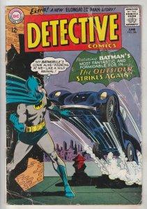 Detective Comics #340 (Jun-65) VG Affordable-Grade Batman