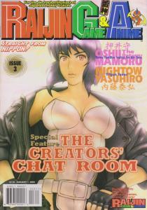 Raijin Game & Anime #3 VF/NM; Coamix | save on shipping - details inside