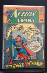 Action Comics #379 (1969)
